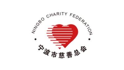 宁波市慈善总会