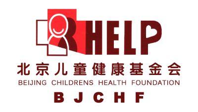 北京儿童健康基金会